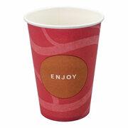 Huhtamaki Automatenbecher Kaffeebecher Pappbecher Enjoy 180 ml,  100 Stk.