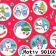 Weihnachtsgeschenkpapier 40 cm x 200 m | Motiv 90160 Schneemann Snowman