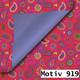 Geschenkpapier Royal DUO zweiseitig 30 cm x 200 m | Motiv 919 Paisley rosa