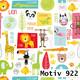 Geschenkpapier Special Giftwrap  30 cm x 200 m | Motiv 922 Baby Zoo Tiere