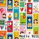 Geschenkpapier Special Giftwrap  30 cm x 200 m | Motiv 923 Kinder Comic